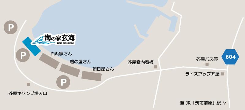 海の家玄海マップ画像